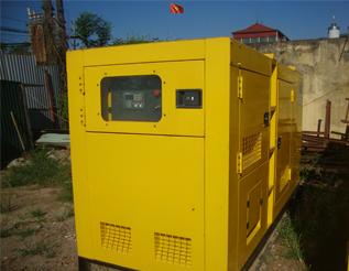 Máy phát điện caterpillar đã qua sử dụng 250 kva